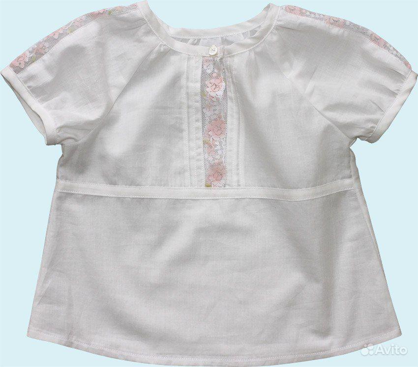 Белая Блузка Для Девочки В Челябинске