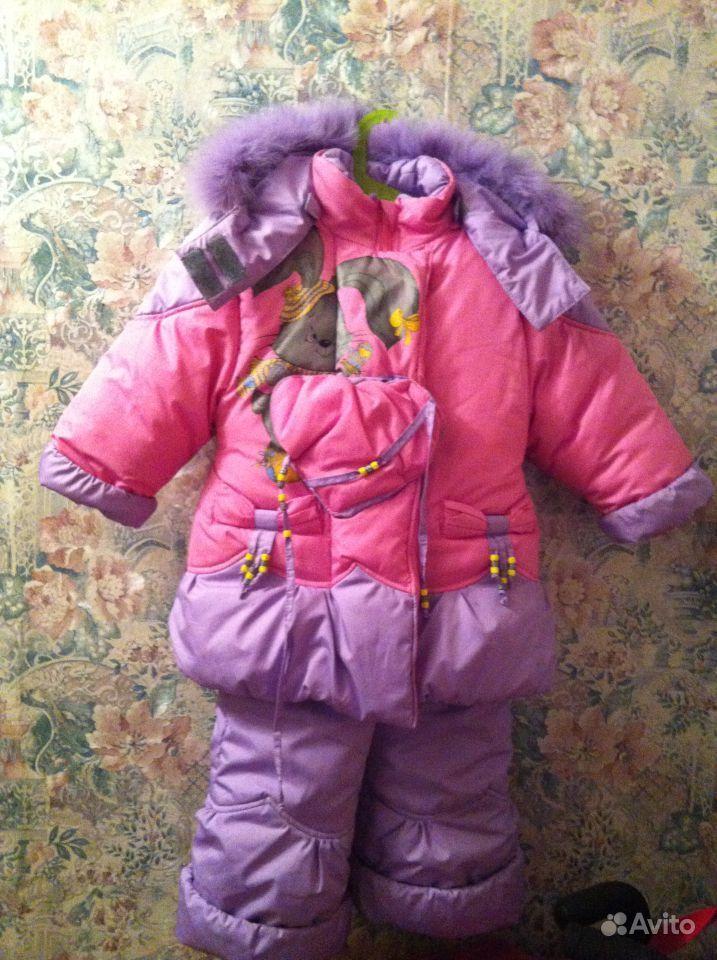 Лемминг Детская Одежда