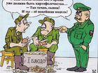 Предпраздничный сборник фотоприколов и весёлых картинок про армию и армейские...