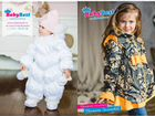 Детская Одежда Купить Спб
