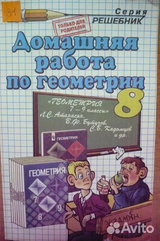 Решебник по русскому языку 7 Класс Шмелев Флоренская - картинка 1