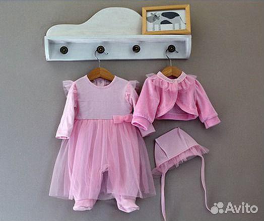 Платья с накидками для женщин