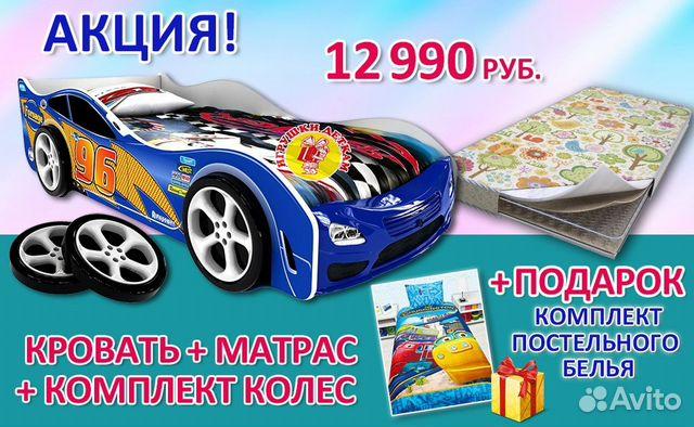 Омск матрац для кровати