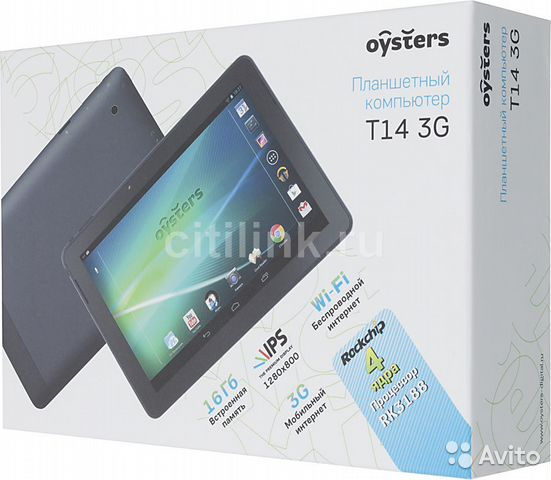 Планшет Oysters T14 3G - цена, отзывы, фото - Price ru