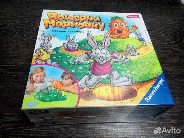 Настольная игра Выдерни Морковку / Funny Bunny купить