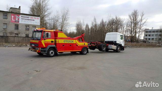 Вызов эвакуатора в санктпетербурге спб быстро и дешево