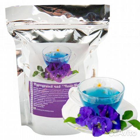 Как заказать пурпурный чай чанг шу на официальный сайт на сегодня