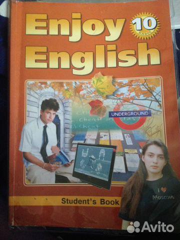 по за класс английскому 10 скачать решебник