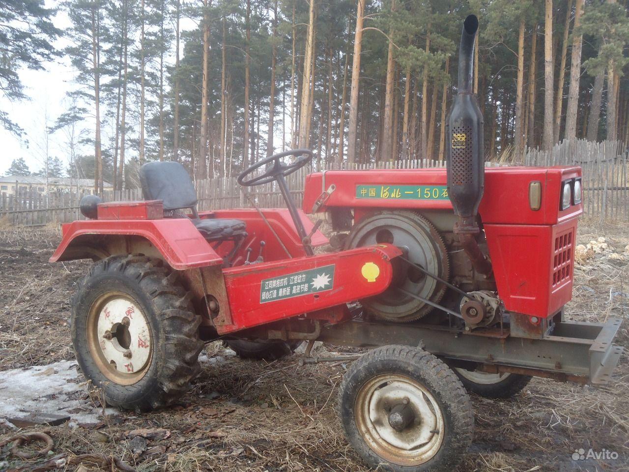 Трактора БУ   Купить Б/У трактор -  Спецтехника  - стр. 3