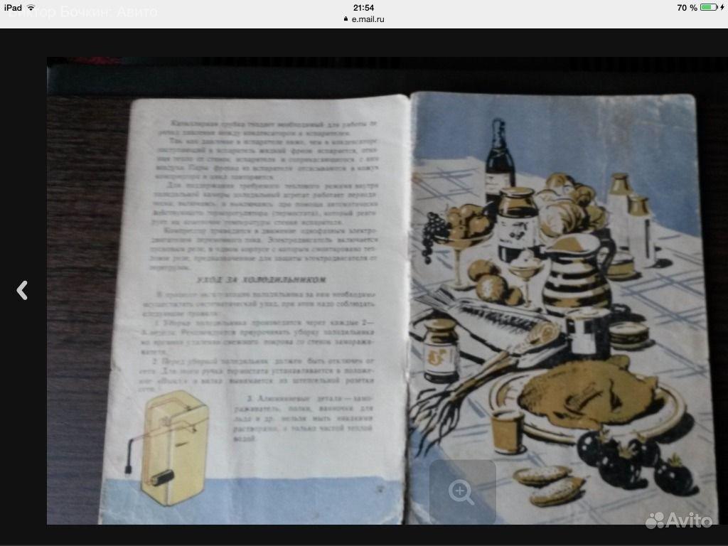 Холодильник Зил Инструкция По Эксплуатации - фото 2