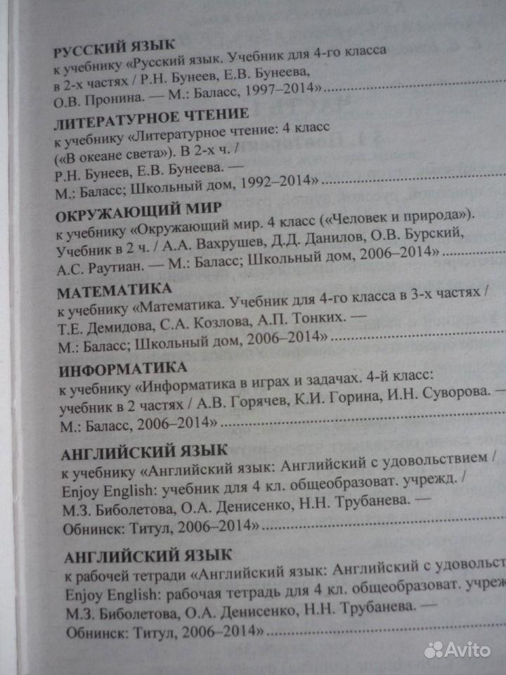 Сборник задач по химии 8-9 классс в.н.хвалюка