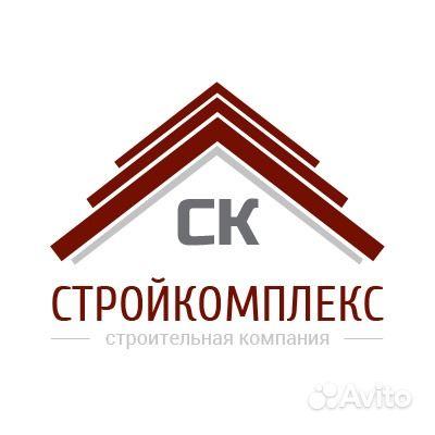 Авито город ковров вакансии бухгалтера бухгалтерские услуги германия