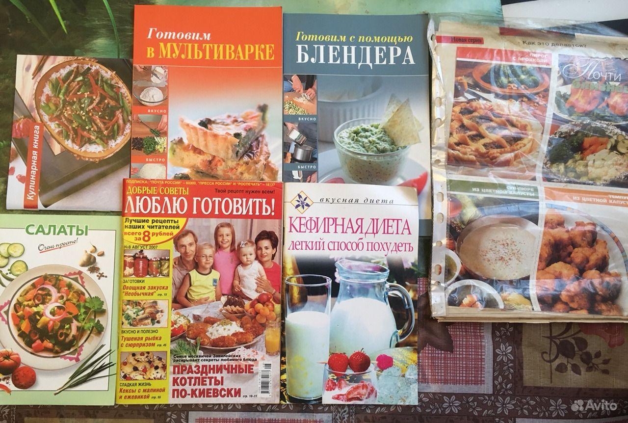 Кефирная Диета Рецепты. Кефирная диета. Отзывы и результаты, меню на каждый день, фото до и после