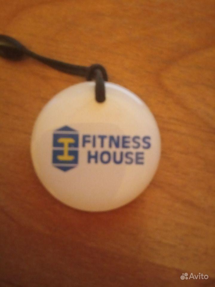 вопросы, пропуск в фитнес хаус фото нём содержится
