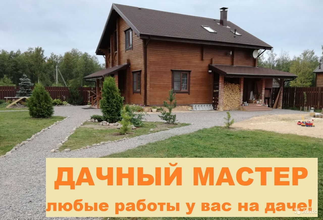Расчистка, Заезд, Парковка, Фундамент, Отмостка купить на Вуёк.ру - фотография № 1