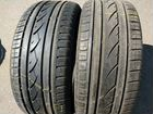 Continental ContiCrossContact UHP 255/55R18