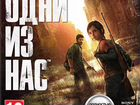 Одни из нас The last of us Sony PlayStation 3