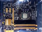 Intel I3-4130 + Asus B85M-G + 4Gb DDR3