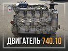 Двигатель камаз 740.10 210 л.с