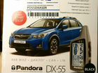 Pandora DX-55