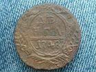 Старинная монета денга