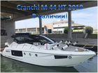 Моторная яхта Cranchi M44 HT - В наличии
