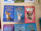 Холли Вебб 19 книг