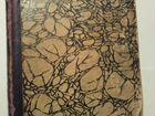 Книга азия иллюстрированный географический сборник