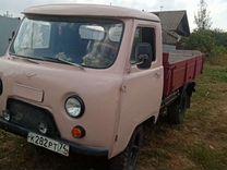 УАЗ 3303 бортовой, 1992