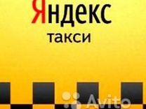 Дать объявление на доске объявлений г каменска помощница по дому москва частные объявления