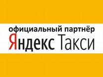Работа в красноярске объявления страховой агент оршанская доска объявлений детские велосипеды