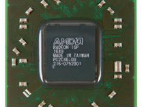 AMD RS880 DRIVERS DOWNLOAD FREE