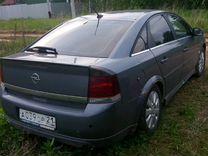 Opel Vectra, 2003 г., Казань