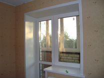 Остекление балкона усинск ремонт фото балкон