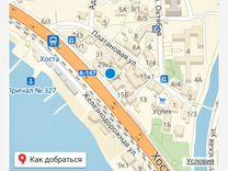 Посуточно / Студия, Россия, Краснодарский край, Сочи, Платан, 2 500