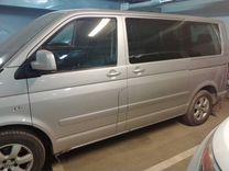 Volkswagen Multivan, 2004 г., Тюмень
