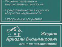 Регистрация ип северская скачать декларацию 3 ндфл бесплатно 2019