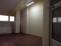 Поиск помещения под офис Ейская улица Аренда офиса Коммунарская улица