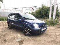 Ford Fusion, 2007 г., Нижний Новгород