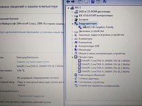 SAMSUNG(Core i5-2450M/4Gb/1Tb/IntelHD)