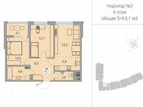 3-к квартира, 63.1 м², 4/9 эт.