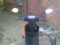 Продаю скутер грифон комета50