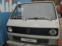 Купить фольксваген транспортер т3 на авито в москве куплю мерседес транспортер