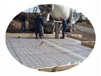 Бетон опт бетон м200 цены