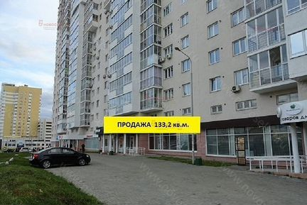 Да коммерческой недвижимости екатеринбург невский проспект аренда офиса