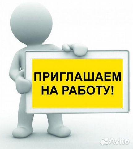 Работа онлайн комсомольск на амуре модельное агенство весьегонск
