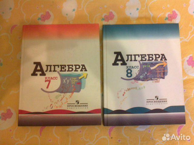 7 класса теляковского алгебра решебник