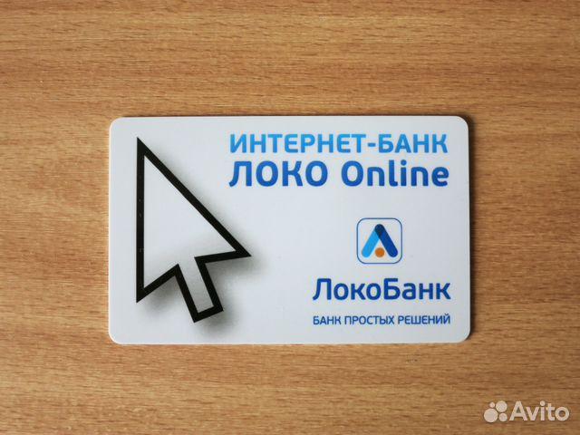 кредитная карта архангельск онлайн заявка