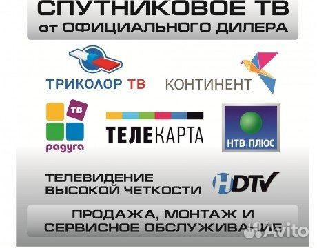 Где можно подать объявление о продаже ноутбука в хакасии подать объявление на ремонт квартиры