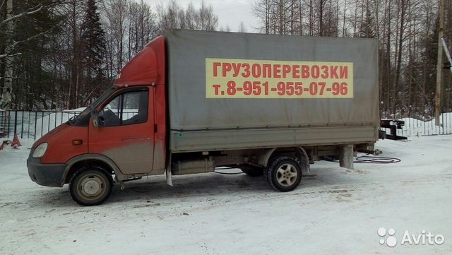 Авита пермский край краснокамск не на ходу восход